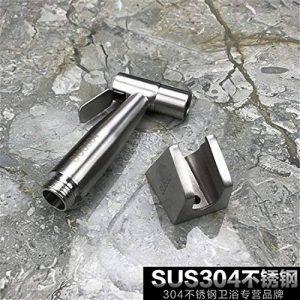 GFEI acier inoxydable 304 toilettes pistolet pulvérisateur robinet ensemble / douche booster douche,b de la marque GFEI Les pommes de douche image 0 produit