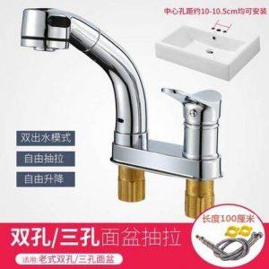Hansdmoena Type Traction Double vasque lavabo bassin trou robinet télescopique de levage,robinet d'entrée d'envoyer 100 cm de la marque HansdMoena image 0 produit