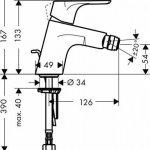 Hansgrohe 31920000 Focus E² Mitigeur monocommande pour bidet DN 15 (diamètre nominal 15 mm) (Import Allemagne) de la marque Hansgrohe image 2 produit